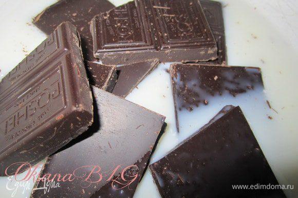 Крем: В кастрюльку влить молоко, добавить поломанный шоколад. Молоко с шоколадом прогреть пока шоколад не растает. варить пока смесь не станет консистенции жидкой сметаны.