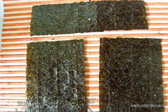 Сперва от листа нори отрезать нужное количество. Для этого отрезать 1/3 часть сверху, а оставшуюся нижнюю часть разрезать пополам.