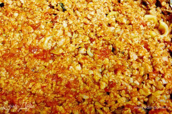 Теперь заливаем томатно-мясным соусом ригатони,в два подхода.Хорошенько распределяем соус по поверхности,помогаем соусу пальцами:) попасть и в сами ригатони.