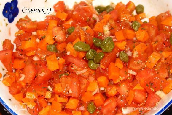 Немного посолим, добавим немного итальянских травок. Каперсы, 4 ст. л. оливкового масла.
