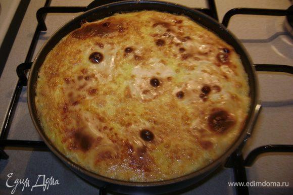 Поставить в духовку на 30 мин при 180°C.Подавать теплым. Приятного аппетита!