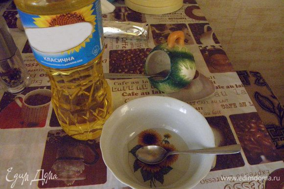 начнем с картошки, т.к. она сегодня у нас будет главным действующим лицом:-) для начала делаем смесь из подсолнечного масла, соли и смеси перцев.