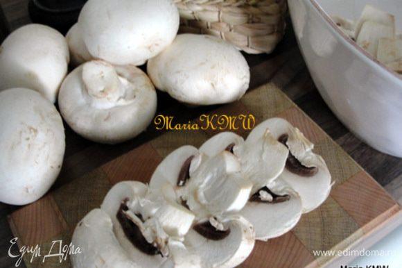Чистим грибочки влажной салфеткой или щеткой. Нарезаем на средние по-толщине кусочки.