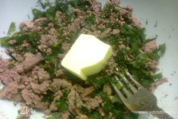 печень измельчить,добавить соль,перец,зелень,размягченное масло и тщательно перемешать
