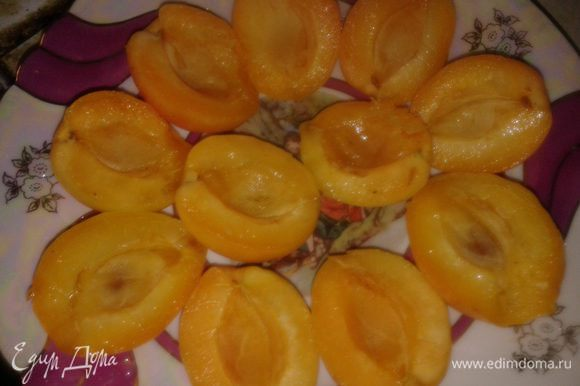абрикосы разделить на половинки,