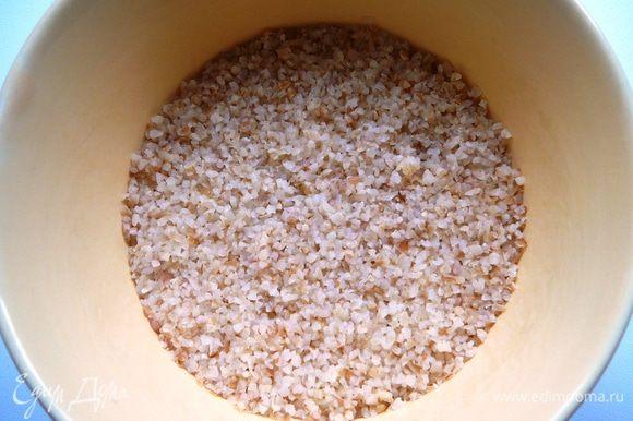 Булгур - это мелкая крупа из пшеницы... Булгур залить кипятком, добавить соль и дать настояться под крышкой. Лишнюю воду слить, булгур охладить.
