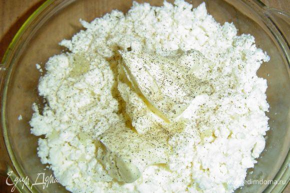 Брынзу измельчить с помощью блендера, добавить сливочное масло размягченное, чеснок, пропущенный через пресс, молотый перец и хорошо перемешать до однородной массы.