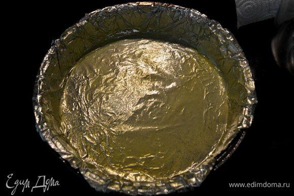 Разогреть духовку до 190гр. Подготовим круглую форму ,смажем ее маслом,застелим пергам.бумагой или фольгой,смажем снова маслом.
