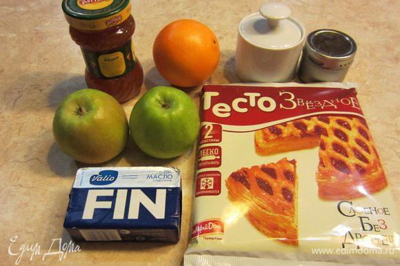 Итак - Пирог яблочный от Юлии Высоцкой Вкус пирога получился очень интересным. Сочетание несладкого слоеного теста, кисло сладких яблок, ванили и абрикосового джема - просто бесподобно!