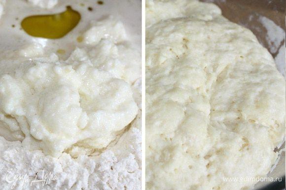 В миску просеять муку с солью.Добавить масло,кашу и дрожжи.Вымесить мягкое,не липнущее к рукам тесто.Прикрыть миску плёнкой или влажным полотенцем и убрать в тёплое место на 40-60 минут.
