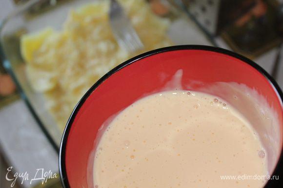 Для заправки (или соуса) нам понадобиться 1 яйцо, сметана (лучше жирная) и майонез. Яйцо взбить венчиком, добавить сметану и майонез.