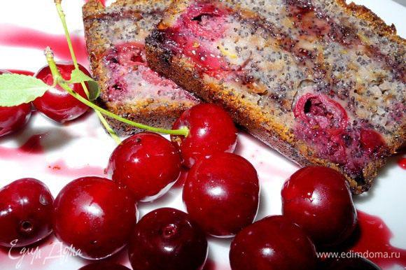 Сочетание вишни, рома, розмарина и цедры очень мне понравилось. Если ещё полить вишневым сиропом - получается очень вкусно))))))