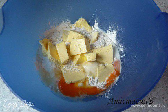 Замесить тесто из ингредиентов для теста и поставить на полчаса в холодильник.