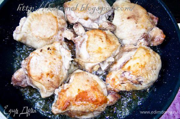 Куриные бедрышки промыть и обжарить на растительном масле с обеих сторон до золотистой корочки.