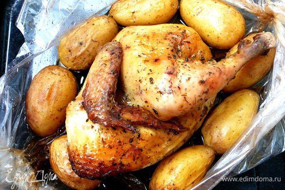 Духовку разогреть до 200 градусов и запекать цыпленка до золотистой корочки)))))))))))
