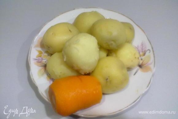 Картофель и морковь отварить в мундирах,очистить от кожуры, остудить