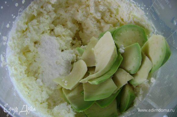 ...авокадо, очищенный от кожуры и косточки, нарезанный кусочками,...