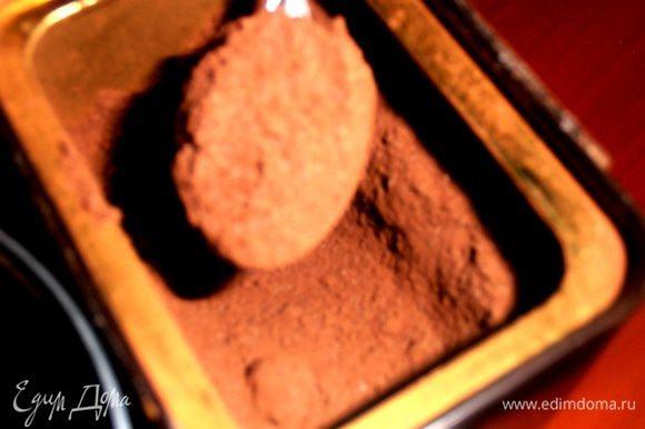 Берём пару ложечек шоколадного порошка(или какао)...