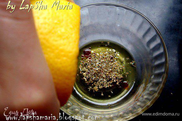 Подготовим простейшую заправку. В отдельной миске смешаем оливковое масло, орегано, черный молотый перец, соевый соус табаско и лимонный сок. Чуть взобьем вилкой.
