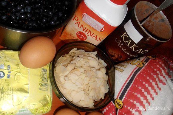 Продукты для двух видов кексов (ягодные будут позже!)