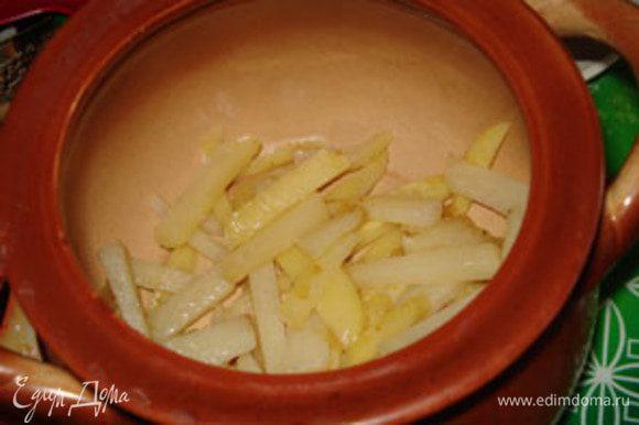 В горшочек ( я взяла один большой на 2 л) на дно положить 1/2 части картофеля.