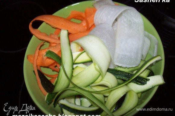Пока варится лапша овощечисткой нарезать овоши на длинные и тонкие слайсы.