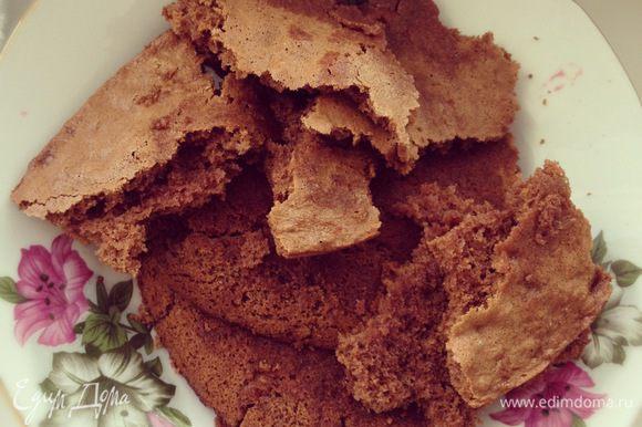 Бисквит, что мы испекли из оставшегося теста ломаем на кусочки и пропитываем хорошенько!!! вишнёвым сиропчиком. Оставляем.