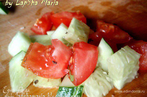 Нарезать помидор и огурец на крупные кубики, присолить их слегка. У огурца я сняла кожицу, так вкуснее, на мой взгляд.