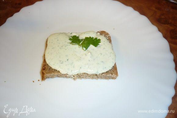 а теперь берем кусочек черного хлеба. или белого ( как вы любите), намазываем пасту и скорее кусать ))). такой бутерброд можно подать к борщу, щам, в общем, на ваш вкус. я люблю сверху помидорчик или огурчик положить. приятного аппетита!