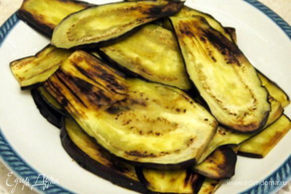 Обжарить, смазав с двух сторон оливковым маслом, баклажаны