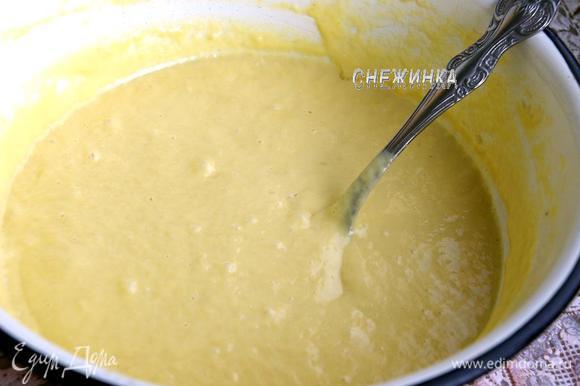 Когда время ожидания вышло, в тесто по одному добавляем яйца. После каждого добавленного яйца хорошенько вымешиваем тесто!