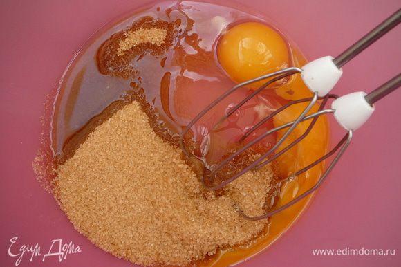 Яйца взбить с сахаром в пену.