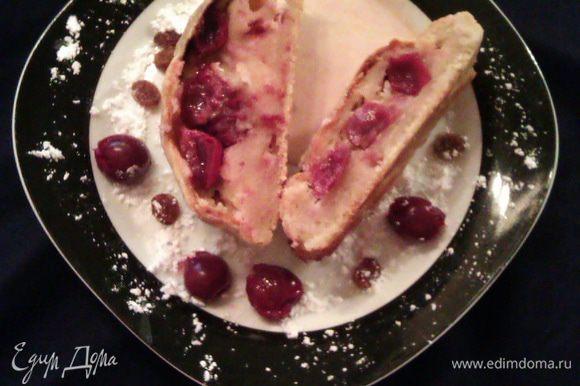 Нарезаем штрудель, подаем с ванильным соусом, вишнями, изюмом и сахарной пудрой - и угощаемся=))