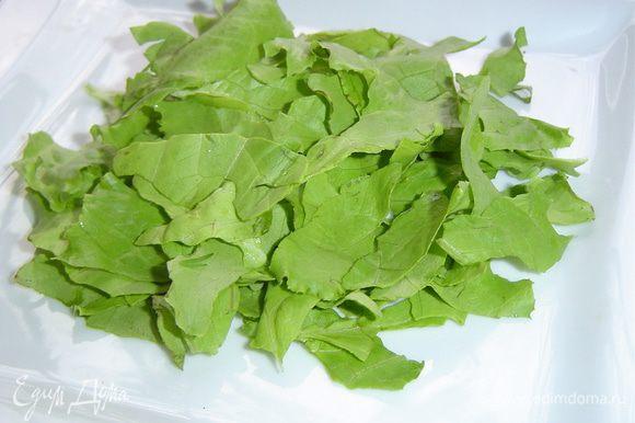 Измельчаем листья салата.