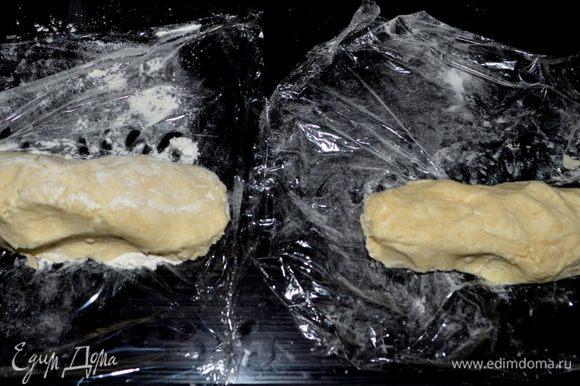 Разделить тесто на 2 части.Припылить чуть мукой.Завернуть в пищев.пленку. Положить в холодильник на 4 часа или ночь.