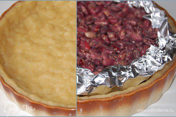 Охлажденное тесто выложить в форму для тарта диаметром 20 см. Выпекать 12 -15 минут при температуре 180 гр. с грузом. Достать из духового шкафа. Остудить при комнатной температуре.