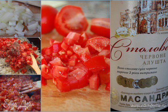 На сковороде с добавлением растительного масла обжарить лук до легкого золотистого цвета. Влить вино и подождать, пока она выпарится. Добавить грецкие орехи (у меня - измельченные практически в порошок. мне так вкуснее), нарезанные мелким кубиком томаты, пасту и базилик. Тщательно перемешать, потомить на медленном огне не более пяти минут, после чего добавить воду, дать закипеть и снять с огня.