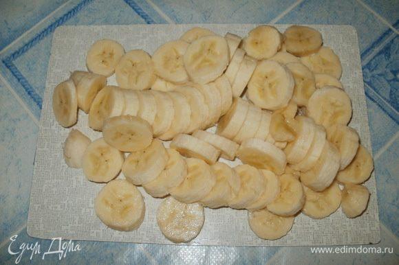 Бананы нарезаем кружочками.
