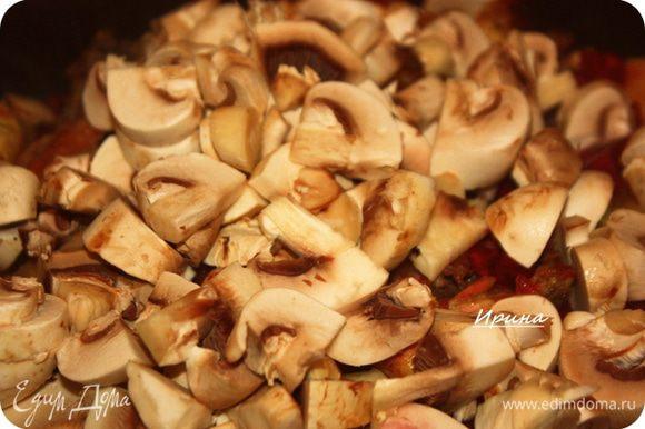 после этого добавляем грибы и тушим еще 5 мин