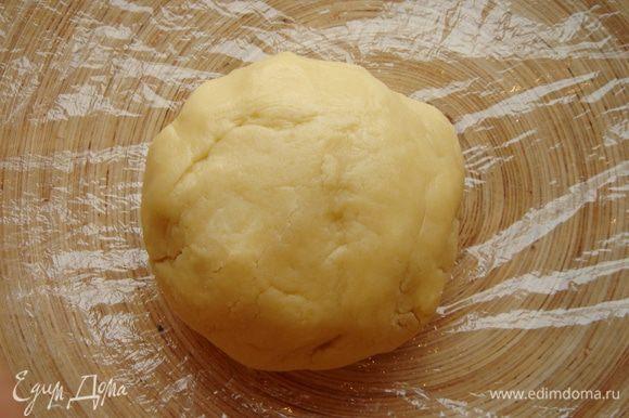 Выложить содержимое блендера на рабочий стол и собрать тесто в шар, упаковать его в пищевую плёнку и убрать в холодильник на 20 минут.