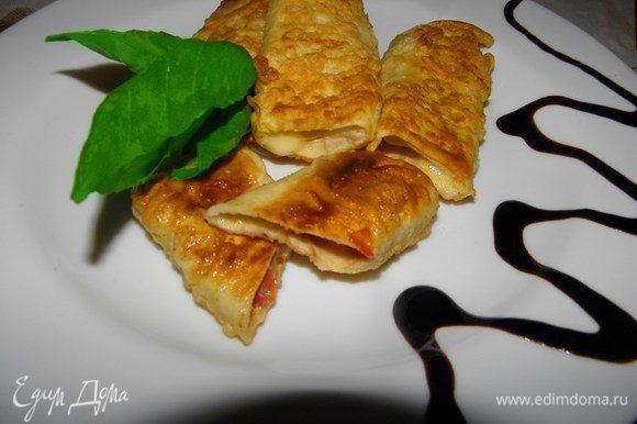 И готово)Нам было вкусно с бальзамическим соусом) Желаю вам побольше свободных и сытых вечеров) Приятного аппетита)