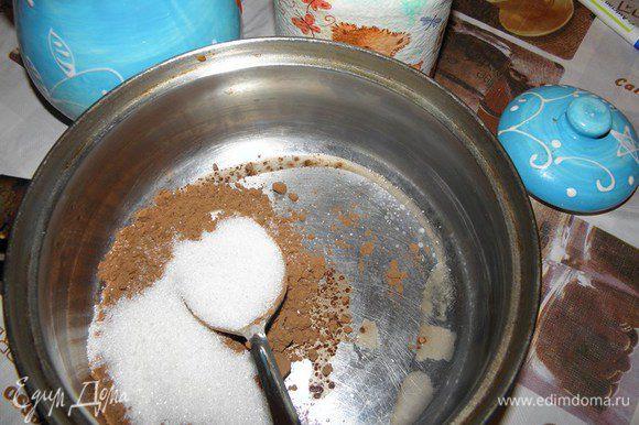 Пока кексы пекутся, можно приступить к шоколаду... Соединяем какао, сахар и перемешиваем...
