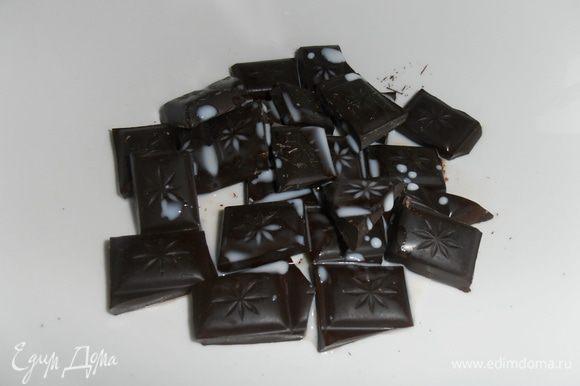 Поставить на водяную баню,плеснув молока(или водички),оставить до размягчения шоколада!