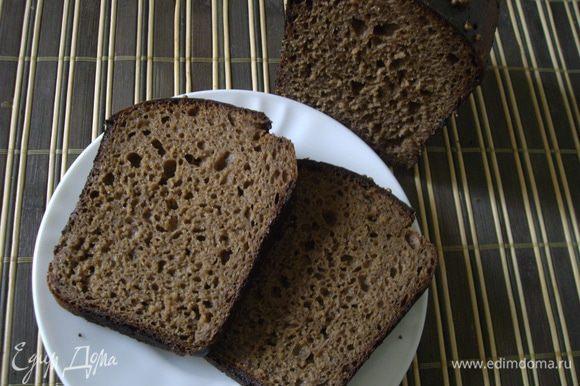 6.Перед посадкой в духовку, нужно смазать хлеб мучной болтушкой(мука+вода) и присыпать кориандром или тмином.По желанию. Выпекать без пара, 15 минут при макс температуре, затем проветрить духовку, убавить температуру до 150С и выпекать еще 1,5-2 часа.