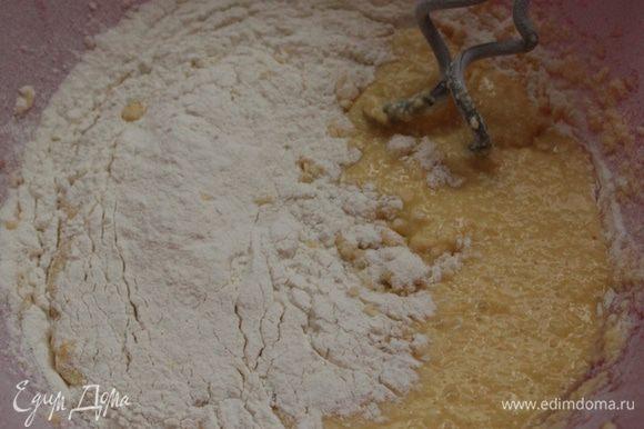 Просеять муку с разрыхлителем и частями ввести в масляную смесь.