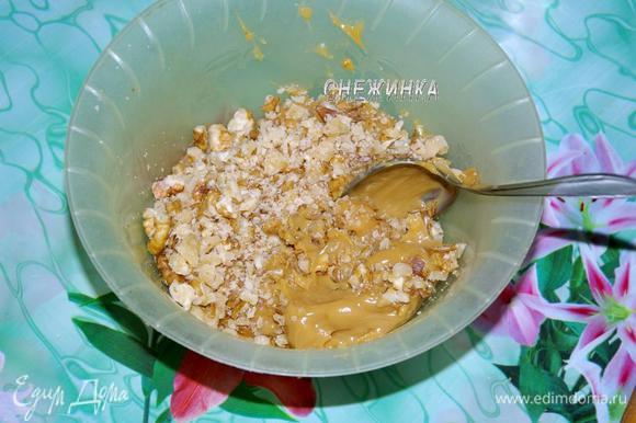 В начинку можно также добавить измельчённые грецкие орехи, получится классическое сочетание. Я сделала часть с орехами и часть просто со сгущёнкой.