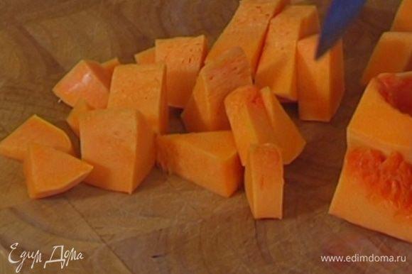 Корень сельдерея и тыкву почистить и нарезать небольшими кубиками.