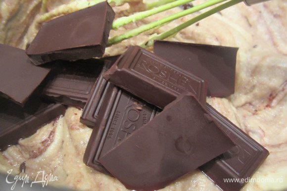 Добавьте шоколад пока крем горячий и перемешайте до однородного состояния.