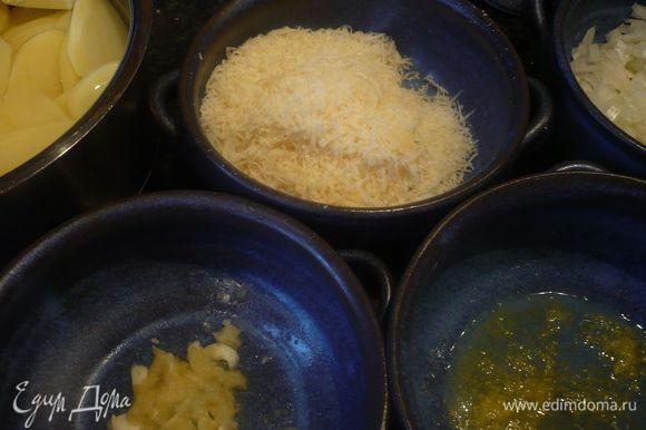 Духовку разогреваем до 180 градусов. Снимаем цедру с лимона и выдавливаем сок половинки лимона. Натереть сыр, грецкий орех измолоть в блендере в муку, оставив 8 половинок для украшения. Перемешать пармезан с ореховой мукой, посолить и поперчить.