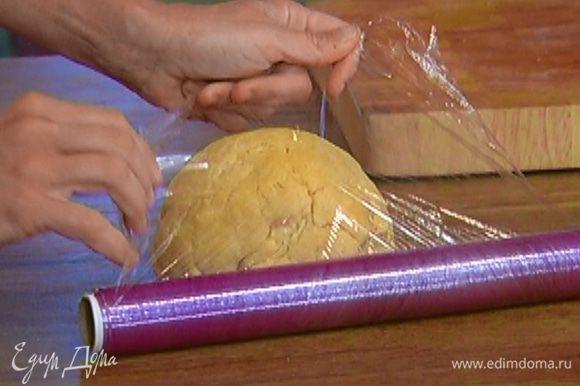 Сформировать из теста шар, завернуть в пленку и отправить в холодильник.